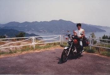 1987_1.jpg