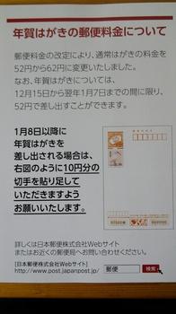 2018010304.jpg