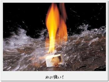 防水ファイヤライター.jpg