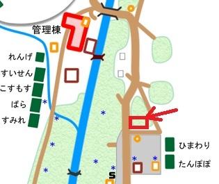 place.jpg