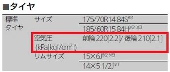 2017121602.jpg